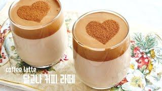 달고나 커피 아이스라떼  Dalgona coffee i…