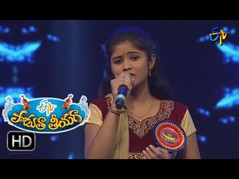 Nidare Kala Ayinadi Song   Haripriya Performance   Padutha Theeyaga   12th Feb 2017
