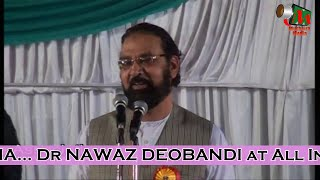 Dr Nawaz Deobandi [HD] Superhit Mumbra Mushaira, 24/12/13, MUSHAIRA MEDIA, Org. Qamar Khan