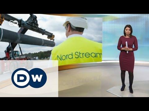 Трамп бросает вызов России и увеличивает ядерный арсенал США - DW Новости (24.02.2017) - Видео онлайн