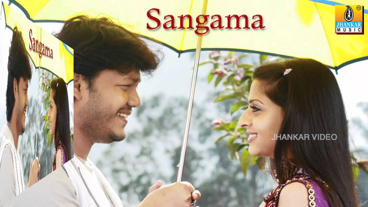 Ganga Yamuna Sangama Lyrics - Lyrics Raaga