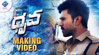 Ram charan dhruva movie making video | dhruva movie making video | ramcharan | rakul preet