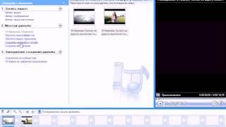 Как скачать видео с ютьюба и добавить ссылку