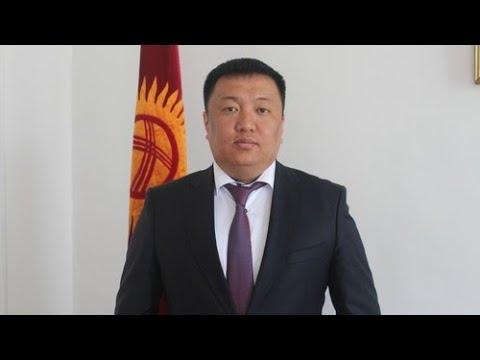 Первый заместитель полномочного представителя правительства Баткенской области Жаркынбек Максутов.