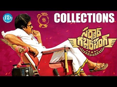Sardar Gabbar Singh US Box Office Collections - Pawan Kalyan || Kajal Aggarwal || DSP