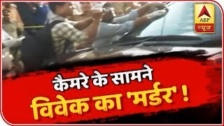 Sansani: Sana Helps Police Recreate Vivek Tiwari's Murder   ABP News