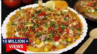 Ragda Chaat Recipe जब तरस रहेहो ठेलेवाली चाट झट से बनाओ ये चटकारे वाली चाट Ragda Chaat Recipe