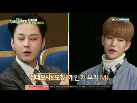[ENG SUB IN PROGRESS] 170105 ASTRO Audition on MBC Hitmaker