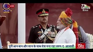 PM Narendra Modi unfurls Indian Flag at Red Fort on 73rd Independence Day