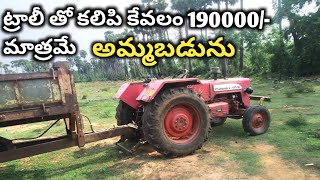 Mahindra 475 tractor for sale …