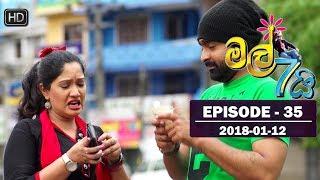 Mal Hathai | Episode 35 | 2018-01-12 Thumbnail