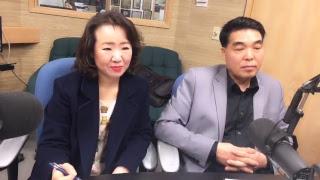 시애틀라디오한국의 실시간 정보데이트 (Jerry Choi, 강희정  1월 31일)