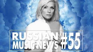 #55 10 НОВЫХ КЛИПОВ 2017 - Горячие музыкальные новинки недели