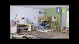 Детская мебель, мебель для детских садов и школ в Курске(Детская мебель, мебель для детских садов и школ в Курске http://финист-с.рф., 2013-10-18T08:52:23.000Z)