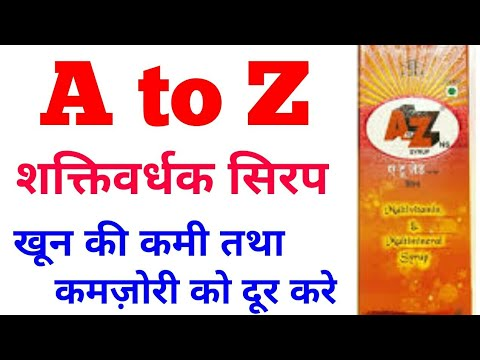 Hindi video | A to Z syrup in hindi | online help | Health care | Best way to increase blood
