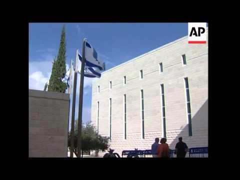 Jerusalem Supreme Court building