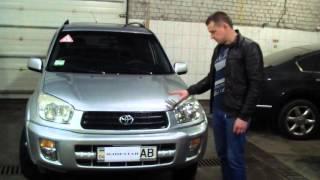 Покраска Полировка Toyota RAV4