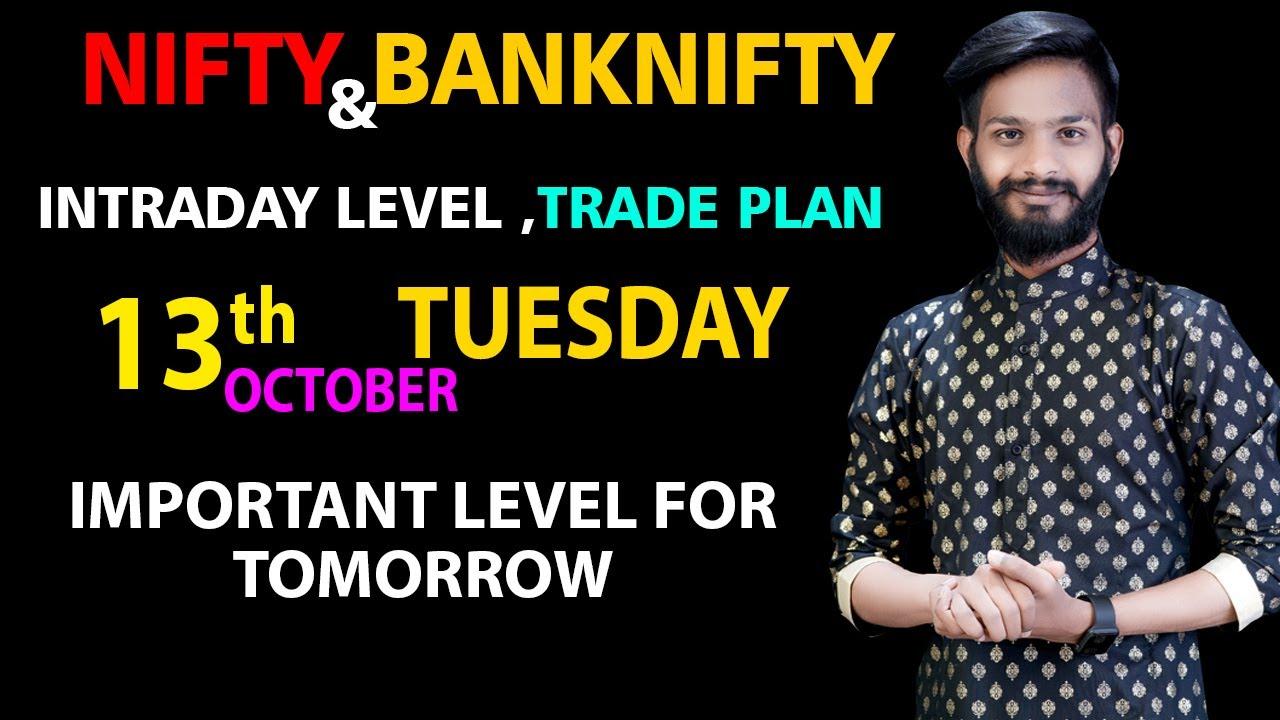 Download BANKNIFTY& NIFTY 13th  OCTOBER TUESDAY PREDICTION TOMORROW MARKET ANALYSIS