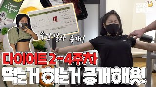 "Soyou's Diet challenge Ep2! ""WT...???"" unbelivable consequence coming soon!"