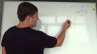 Задача №47. Алгебра 7 класс Макарычев.