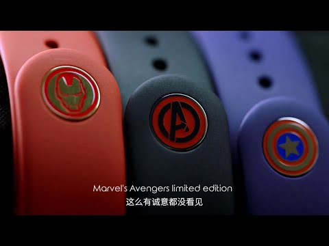 Mi band 4 Marvel's Avengers Limited Edition.