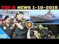 Indian Defence Updates : Car 816 Indian Army,Nag ATGM Facility,4 Stealth Frigates Stuck,NSG Upgrades
