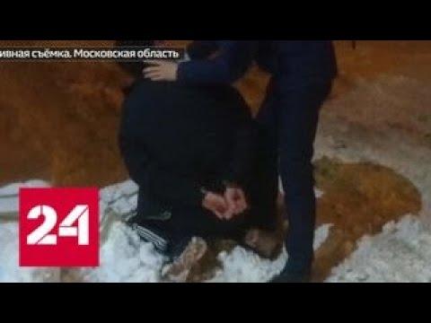 В Ногинске задержаны подозреваемые в похищении подростка - Россия 24