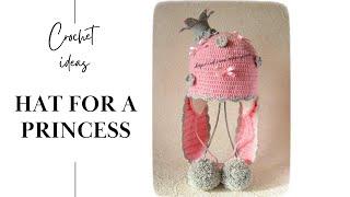 Шапка крючком с короной для маленькой принцессы. Осенняя шапка крючком.