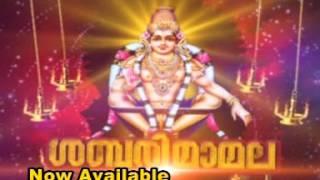 Sabari Mamala │MG Sreekumar Ayyappa Songs │Trailer