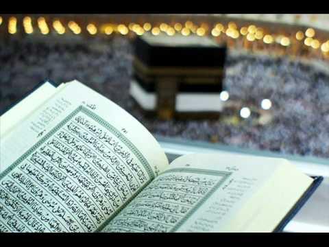 Surah 93 Ad Duha   By Sheikh Ali Abdur Rahman Al Huthaify