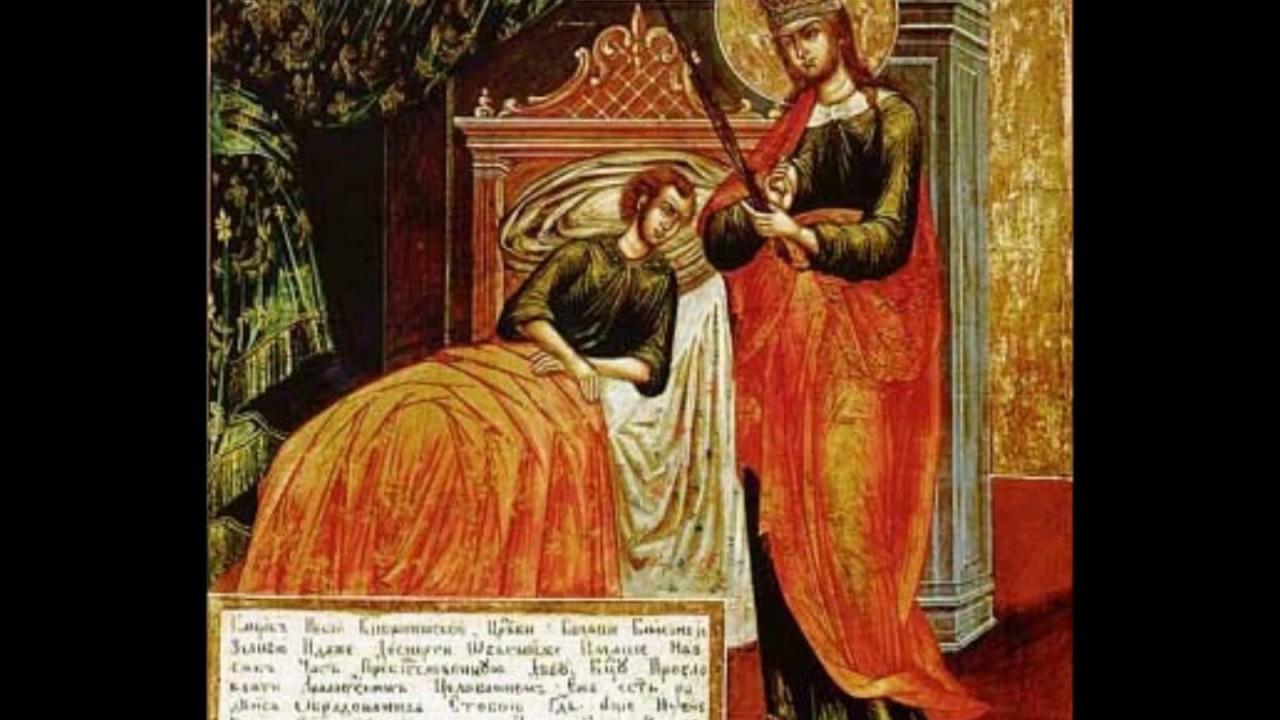 Икона Целительница молитва