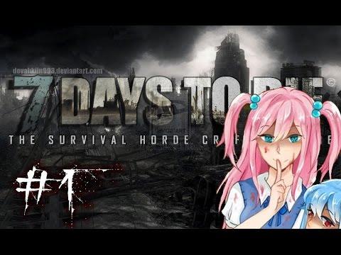 [ 7 Days To Die ] # 01 : คิดถึงเกมนี้!!!!!