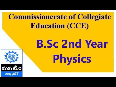 Commissionerate Of Collegiate Education  | B.Sc 2nd Year | Physics |  Mana Tv  Live