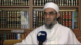 رئيس مجلس الفتوى في الجزائر: الشباب الجزائري لم ينجر وراء داعش بسبب الوعي الديني