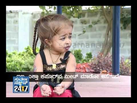 Seg 2 - Guinness Kulli - Interview with Lilliput girl Jyothi - Suvarna News