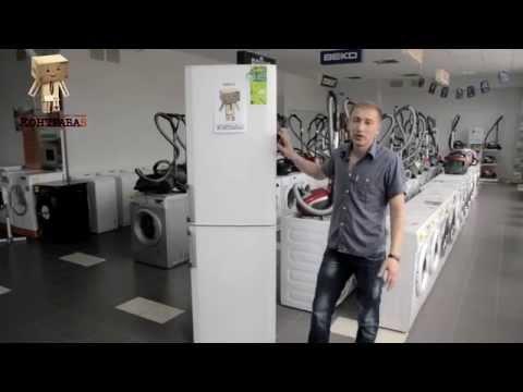 видео: Обзор холодильника beko cs 236020 от интернет магазина Контрабас
