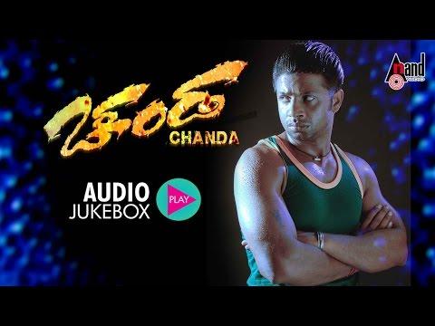 Chanda| Kannada Audio Jukebox | Duniya Vijay | Shubha Punjal | S.Narayan