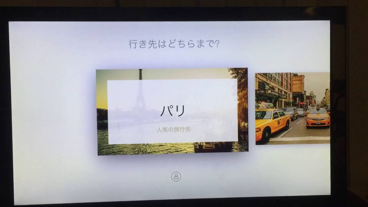 Airbnb Origami Apple Tv Youtube