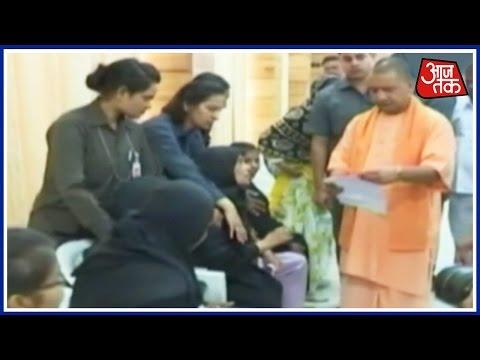 CM Yogi Adityanath Govt To Help Triple Talaq Victims