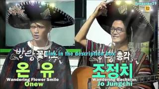 Video [ENG] 131010 SHINee Onew & Juniel cut TVn Wandering Band download MP3, 3GP, MP4, WEBM, AVI, FLV April 2018