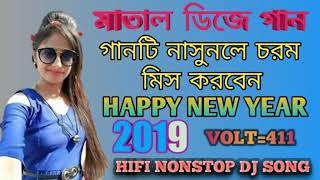 HIFI   DJ  MIX  NONSTOP   matal dance song   by  samim  dj   mix    chanel