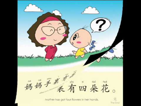 Self Studying Chinese Books for Kids and Adult (with Putonghua CD)