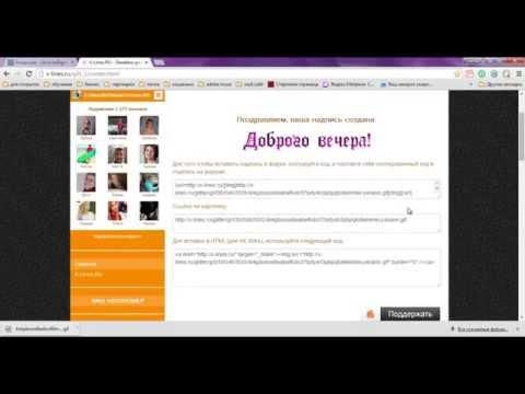 Создание анимированного текста онлайн