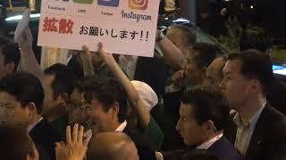 ハイタッチ20190720安倍晋三総理 たけみ敬三