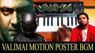 Valimai Motion Poster Mass Bgm Ringtone By Raj Bharath | Yuvan Shankar Raja