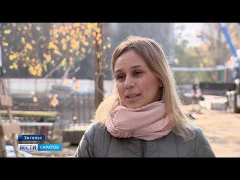 """""""Вести. Саратов"""" в 20:45 от 22 октября 2019"""