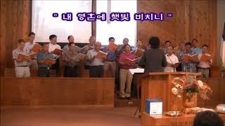 0913 Orange Mission Choir First Baptist Church 초청공연 2015  9  13