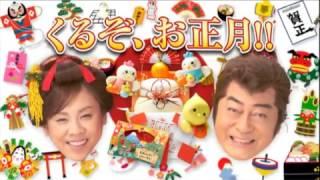越後製菓CM 「お鏡もち」~かるたとり編.