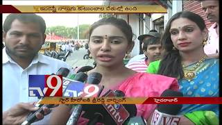 2 States Bulletin    Top News from Telugu States    16-04-2018 - TV9
