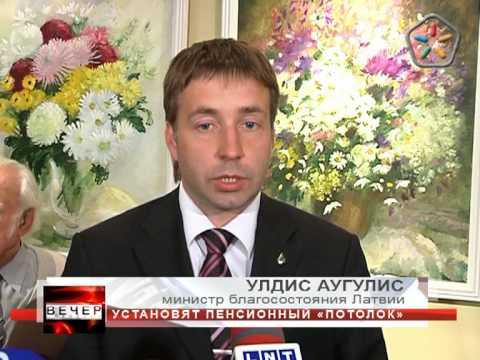 Средняя пенсия в России составит 13,6 тыс. рублей